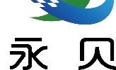 西咸新区永贝网络科技有限公司