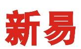 广州新易房地产代理有限公司