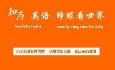 北京海良科技有限公司