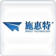 北京施惠特科技有限责任公司