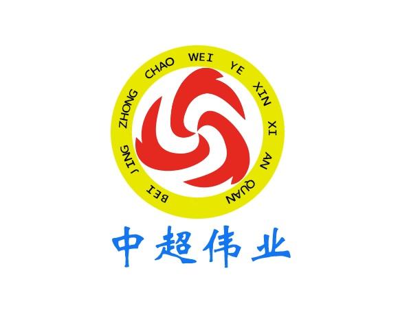 北京中超伟业信息安全技术有限公司(7779)