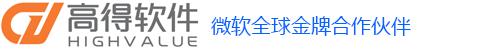 广州高得软件科技有限公司