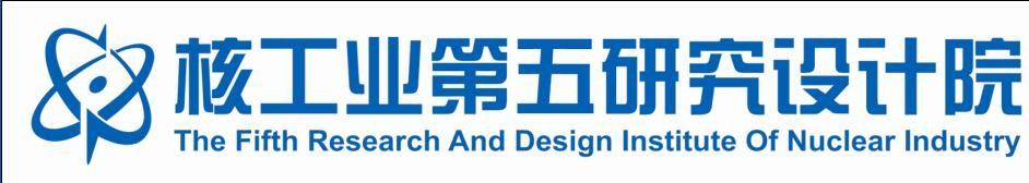 核工业第五研究设计院2018校园招聘信息 - 中华英才网