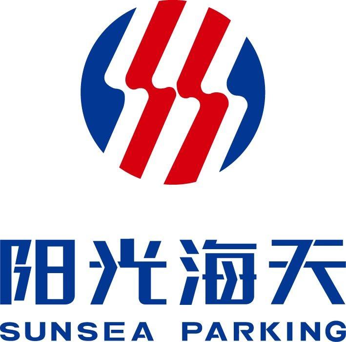 北京阳光海天停车管理有限公司